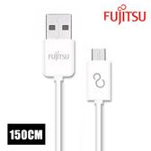 [富廉網] FUJITSU富士通 UM110-3W  白色  MICRO USB傳輸充電圓線-150CM