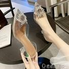 細跟涼鞋 透明高跟鞋女2020新款夏季尖頭百搭仙女風水鉆性感水晶細跟涼鞋女 爾碩