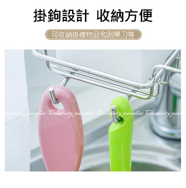 【水龍頭瀝水籃】A款 廚房水槽不銹鋼收納架 衛浴室可調節水管不鏽鋼置物架 抹布吊掛架 瀝水架