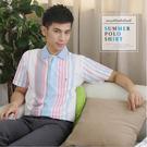 【大盤大】(P35108) 男 台灣製 夏 短袖 直條紋POLO衫 有領休閒衫 透氣 推薦禮物【剩M和L號】