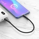 Mcdodo 安卓MicroUSB充電線閃充線傳輸線 QC4.0 2.4A快充 曼巴系列 20cm 麥多多