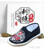 老北京童鞋透氣千層底布鞋手工兒童布鞋男女童刺繡布鞋舞蹈鞋