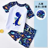 兒童泳衣男童泳褲分體套裝寶寶中大童男孩泳裝小童卡通恐龍游泳衣 任選一件享八折