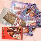 嘉一香 年節精選肉品禮盒