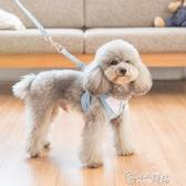 狗狗牽引繩 小狗狗牽引繩背心式寵物狗鍊子中型小型犬遛狗繩泰迪博美寵物用品