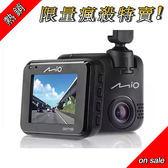 【送16G+原廠後鏡支架】MIO MIVUE C350 Sony Sensor GPS測速 雙預警行車記錄器