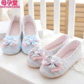 月子鞋春秋包跟產後室內厚底孕婦鞋夏季薄款防滑大尺碼軟底產婦拖鞋