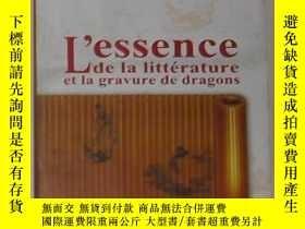 二手書博民逛書店法語原版罕見L Essence De La Litteratur