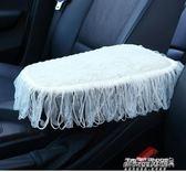 汽車扶手箱墊套女蕾絲花邊扶手箱套通用型手扶箱套車內飾套裝     傑克型男館