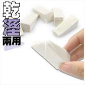 【乾濕兩用型】海綿小三角粉撲/白色(單入) [51898]超好上妝.妝感服貼