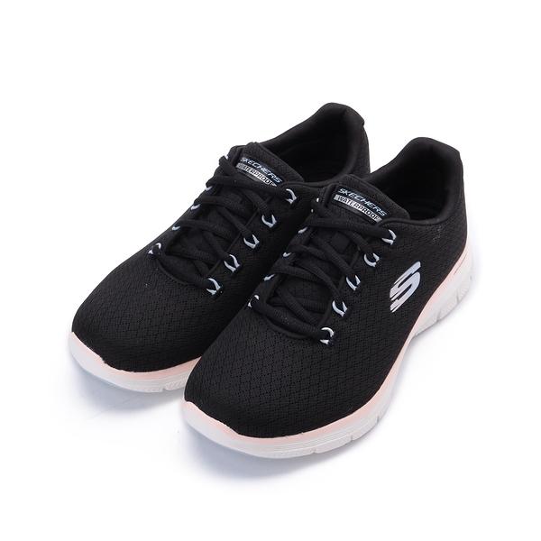 SKECHERS FLEX APPEAL 4.0 綁帶運動鞋 黑白 149298BKPK 女鞋 休閒