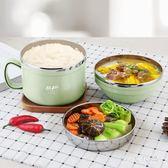 不銹鋼保溫飯盒兒童便當盒學生餐盒成人快餐杯帶蓋碗韓版飯缸 QG3760『M&G大尺碼』