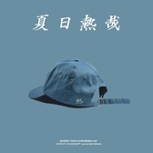 遮陽帽 BACKNOW棒球帽顯白藍色ulzzang鴨舌帽男女ins潮復古遮陽日系帽子 曼慕衣櫃