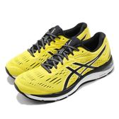 ASICS 亞瑟士 男慢跑鞋 GEL-CUMULUS 20 (黃黑) 1011A008-750【 胖媛的店 】