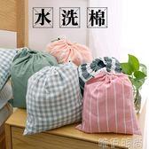 睡袋 水洗棉旅行睡袋成人純棉輕便攜式酒店賓館出差床上隔臟床igo 唯伊時尚