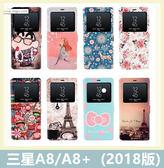 Samsung 三星 A8+(2018版) 彩繪卡通 可愛卡通 側翻皮套 開窗 支架 保護套 手機套 皮套 手機殼