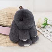 吊飾 超萌獺兔小兔子皮草掛飾高檔裝死兔掛飾水貂毛書包包掛件鑰匙扣 雙11購物節