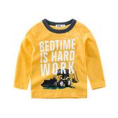 黃色挖土機圓領長袖上衣 童裝 T恤 T-shirt 長袖
