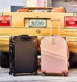 行李箱 鋁框行李箱女學生拉桿箱萬向輪箱子男旅行箱登機箱包