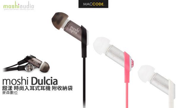 Moshi Dulcia 甜漾 時尚 入耳式 耳機 附收納袋