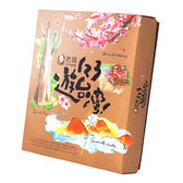 【老楊】-阿里山方塊酥禮盒 400g