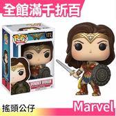 【小福部屋】日本【神力女超人2】Marvel DC 漫威 FUNKO POP 搖頭公仔 黛安娜公主【新品上架】