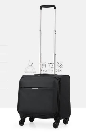 行李箱 商務拉桿箱16寸男旅行箱萬向輪女小牛津布行李箱18寸可登機箱 俏女孩