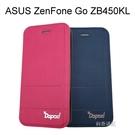 【Dapad】經典隱扣皮套 ASUS ZenFone Go ZB450KL (4.5吋)