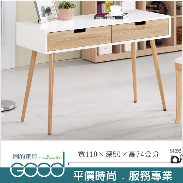 《固的家具GOOD》638-2-AP 伊妮德3.6尺書桌【雙北市含搬運組裝】