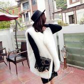 背心 韓版時尚氣質仿雪狐毛馬甲 外套