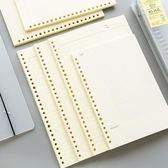 筆記本子A5文具可拆卸方格夾B5活頁紙線圈錯題A4網格可拆格子記事26孔洛麗的雜貨鋪