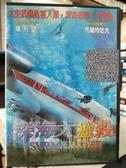 挖寶二手片-P17-015-正版DVD-電影【深海大獵殺】-庫利歐 布蘭特哈夫庫利歐 布蘭特哈夫(直購價)