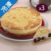 曼特維京沙布列重乳酪蛋糕6吋X3【愛買冷凍】