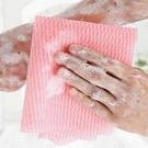 【DO216】美容沐浴巾B9206/洗背巾/擦背巾/台灣製 EZGO商城