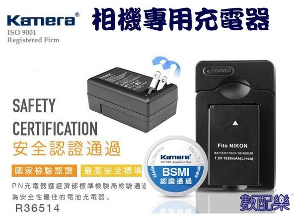 數配樂 Kamera SONY NP-BX1 BX1 快速 充電器 RX100 RX-100 II M2 M3 M4 HX300
