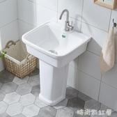 陽台洗衣池帶搓板陶瓷盆衛生間立柱盆深水槽洗菜盆單槽洗衣盆小號MBS「時尚彩紅屋」