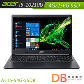 acer A515-54G-55D8 15.6吋 i5-10210U 2G獨顯 FHD筆電(6期0利率)-送除濕機+無線滑鼠+鍵盤膜