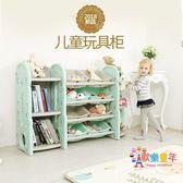 美高熊寶寶兒童玩具收納架櫃整理架儲物架幼兒園卡通多功能塑料規 XW