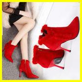 冬季新款毛毛短筒馬丁靴女細跟高跟尖頭短靴紅色新娘結婚女鞋