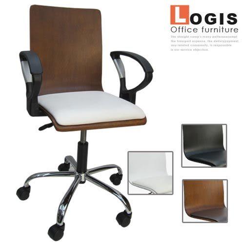 邏爵家具~020BF細緻曲木皮革椅/電腦椅/洽談椅/辦公椅