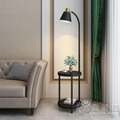 輕奢極簡客廳茶幾落地燈沙發旁置物架簡約現代臥室床頭柜一體台燈 小時光生活館