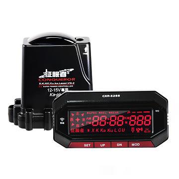 征服者 GPS CXR-5288 雲端服務 雷達測速器 分離式雷達測速器 WIFI 免費更新