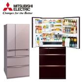 『MITSUBISHI』三菱705L日製六門變頻冰箱MR-WX71C含基本安裝舊機回收