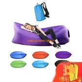 懶人空氣沙發戶外便攜式充氣床墊空氣可折疊吹氣口袋【慢客生活】