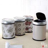 智慧感應式垃圾桶辦公室家用桶創意歐式感應桶