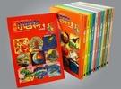 漢聲小百科(12本)/漢聲出版...