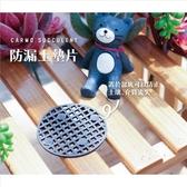 CARMO大號-黑色盆底防漏土墊片(6.5cm)【AUP005】
