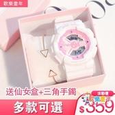 手錶 手錶女中學生韓版簡約潮流防水運動男原宿學院風電子錶 24色