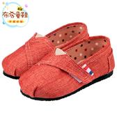 布布童鞋 潮流經典活力橘單寧帆布鞋(14~25公分) [ ODA001E ] 橘色款