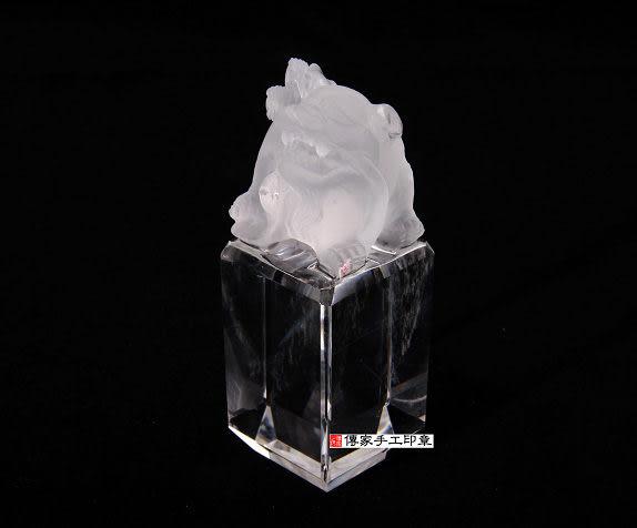 公司印章《頂級全美天然水晶貔貅招財官印公司印章{全手工噴砂}九分章,單章,大章一顆》